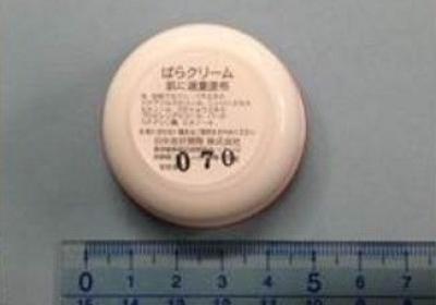 【注意!】「ばらクリーム」「三黄クリーム」からステロイド成分を検出