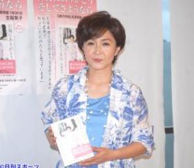 生稲晃子さんが乳がん闘病本「右胸にありがとう そしてさようなら」
