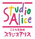 LINE@「スタジオアリス」