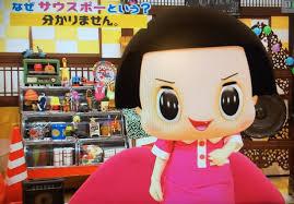 NHKテレビクイズバラエティ番組「チコちゃんに叱られる!」
